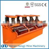 2013 Zhengzhou laboratory flotation machine