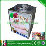lowest price high quality mobile fried ice cream cart with fried ice cream machine for sale