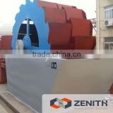 Professional second hand sand washing machine manufacturer with ISO Approval