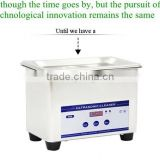 Machine wash glasses household ultrasonic cleaner JP-008 glasses Monopoly Watch Jewelry Cleaner