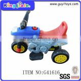 Best quality assurance useful China product funny kids tricycle parts