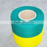 grid self adhesive tape fiberglass insulaiton tape self-adhesive tape hot sale,self adhesive fabric tape