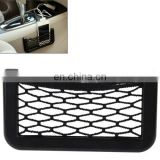 Car Net Pockets 12cm x 6cm Automotive Storage String Bag with Adhesive