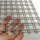 XY-2222 Crimped Mesh Exterior Building Metal Facade