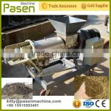 Hot sale animal waste dewatering machine / cow dung dewater machine in dairy farm / livestock manure dryer