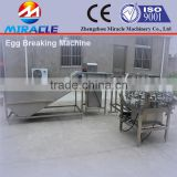 Egg processing line, egg washing&drying machine, Egg breaker&separator handling plant