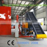 Profession Full Automatic Waste Motor Stator and Coils Recycling Machine                                                                                                         Supplier's Choice