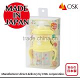Easy to use plastic baby bottle with straw made in Japan