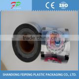 plastic customized juice jelly cup sealing film