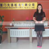 Xiamen Dazao Machinery Co., Ltd.