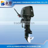 YONGBANG YB-T60 BWS-R 60HP electric outboard motor with Remote Tiller with China Manufacturer