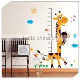 cartoon giraffe height wall sticker for kids room decoration, 60*90cm,highest point 150 cm