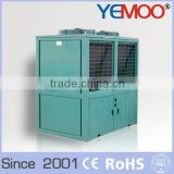 YEMOO Bitzer Copeland 15HP refrigeration compressor box type cold room fan motor coil condenser condensing unit