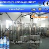 Automatic Mineral Water Machine,Automatic Bottle Rinsing Filling Machine ,Mineral Water Machine Price,Mineral Water Plants