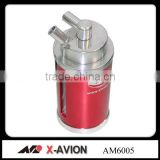 universal auto small oil catch cans