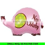 Wholesale Cute Elephant Baby Shower Balloons