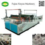 Maxi bathroom toilet paper perforating machine                                                                                                         Supplier's Choice