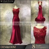 Hot Sell Good Quality 2016 New Style burgundy prom dresses
