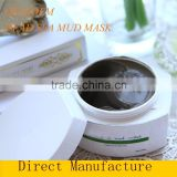 The Dead Sea mud mask oil control acne removing whitening and hydrating whiten skin care products