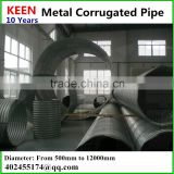 Nested riveted corrugated steel pipes, zinc plate arch tunnel metal culverts