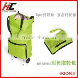 2015 Hot new products foldable travel zipper organizer bag on wheels in alibaba China online shopping hong kong