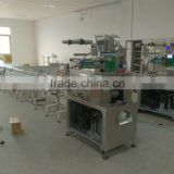 Wide Range Automatic Chocolate Bar Flow Pack Wrapper Production Packing Line