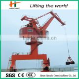 Mobile Harbour Portal Crane