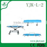 YJK-L-2 hot sale hospital stretcher trolley bed for high quality