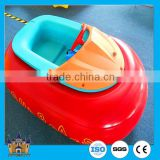 Inflatable kids play boat inflatable electronic bumper boat Inflatable kids bumper boat water park