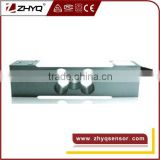 Hot selling high quality electronic balance parallel beam load cell