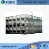 ISO9001 passed frp grp water transfer printing tank