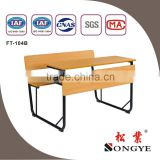 Africa Good quality school furniture modern double school desk and bench