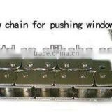 Good quality Side bow chain for pulling or pushing Window ASA35 ASA40 window chain for pushing window, anti-sidebow chainchain