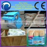 large stock toothpick machine line/wood toothpick product machine/bamboo toothpick making machine 0086-13503826925