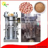 Full automatic peanut oil press, coconut vegetable seed oil pressing machine for sale