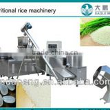 100kg/h-500kg/h Instant rice/artificial rice processing machine/equipment/extrision line/making factory