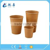 Disposable Brown Kraft Paper Cup for Hot Coffee