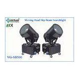 AC110V, 220V, 380V DMX 2000w, 3000w, 4000w,5000w Moving Head Sky Beam Outdoor Searchlight