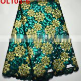 Green+Gold african french organza lace swiss / double organza lace for dress / Handcut sequins organza lace fabric