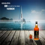 Goalong professional facotry manufacturing Powel Label whisky
