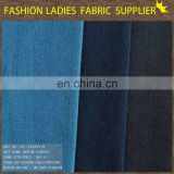 NEW DESIGN 310GSM DENIM FABRIC,CTN/POLY 89/11 DENIM FABRIC