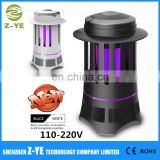 110-220V Indoor Electric LED Inhale Mosquito Killer UV Lamp