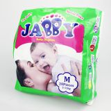 Africa Baby Diapers fast absorbent quality supersoft daily disposable baby diaper