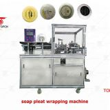 Soap Wrapping Machine For Various Shape,High Quality Automatic Soap Wrapping Machine,Oil Soap Wrapping Machine