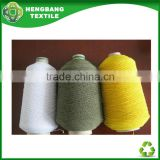 low price Looking for color cotton elastic stocklot yarn for socks from china wholesale HB980
