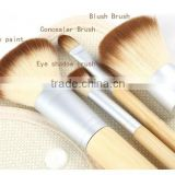2016 New Style Bamboo Handle Foundation Brush/Bamboo Handle Blush Brush/High-Grade Bamboo Handle Makeup Brush