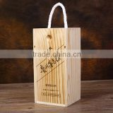 Classical musical liquor bottle gift box wooden wine gift box for sale                                                                                                         Supplier's Choice