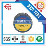China manufacturer wholesale cheap black packing cloth duct tape from alibaba shop