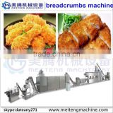 Fully Automatic Hot Selling 2015 Bread Crumbs Producing Lines/machinery/making machine with CE SGS certificate