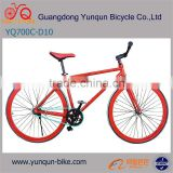 colorful 700C fixie gear bike/ Wholesale Price Track Bike/ cheap fixed gear bicycle/ flip flop hub